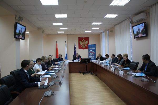 Совещание политсовета вРодионов-Несветайском районе