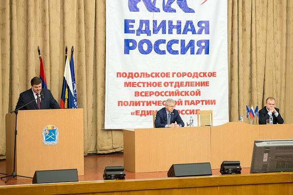 Лидер сменился врайонном отделении партии «Единая Россия»
