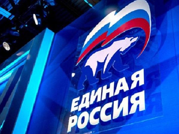 21 отчётно-выборная конференция Единой РФ началась вОдинцово