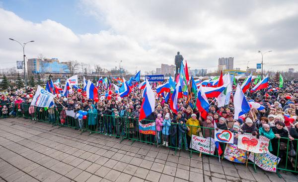 Масштабные гуляния пройдут вОдинцовском районе вДень воссоединения сКрымом