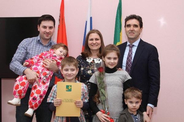 ВБашкирии 642 молодые семьи получили господдержку для улучшения жилищных условий