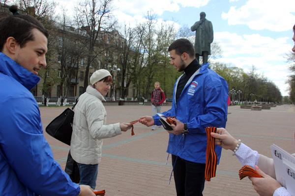 Впоселении Сосенское прошла акция «Георгиевская ленточка»