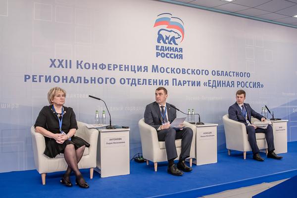 Отделение «Единой России» вЛенобласти обновило состав регионального политического совета