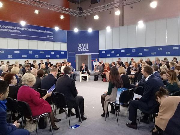 НаСъезде Партии на 7-ми спорных площадках обсуждены актуальные вопросы развития страны