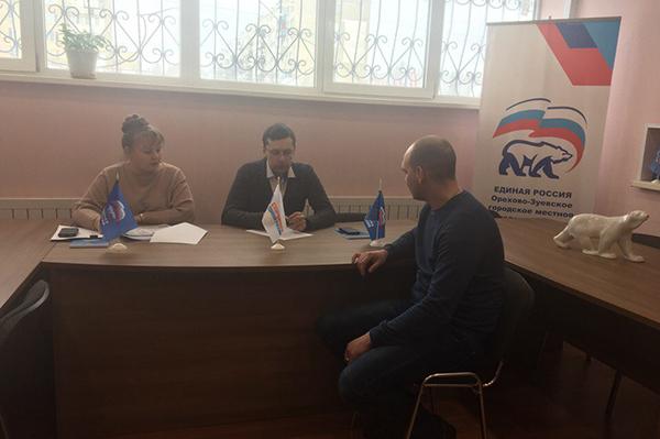 ВВыксе прошёл тематический приём врамках проекта «Крепкая семья»