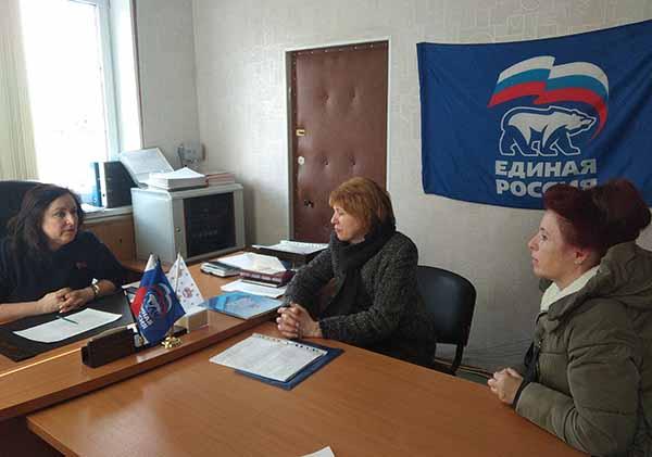 Марина Шевченко провела приём граждан в Дмитровском городском округе